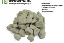 Что представляет собой субстрат GrowPlant?