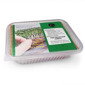 Набор для выращивания зелени редис фиолетовый «Санго» 5 урожаев